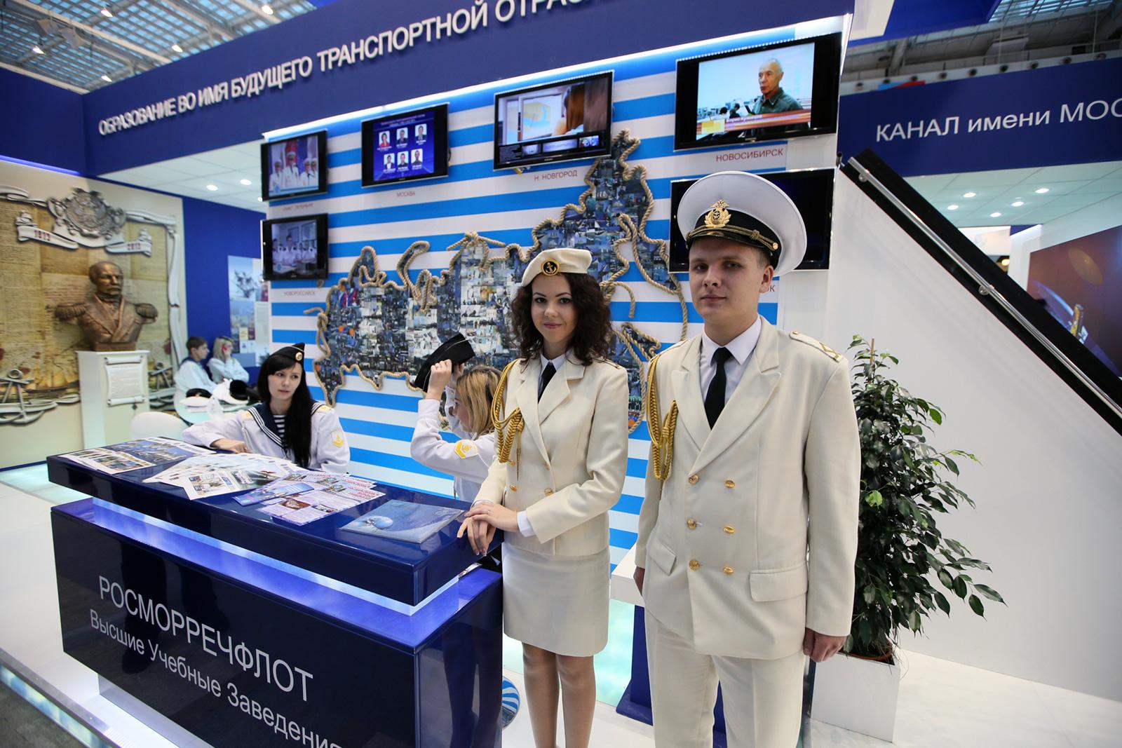 Ix международной выставки транспорт россии джо витале как быстро заработать в интернете