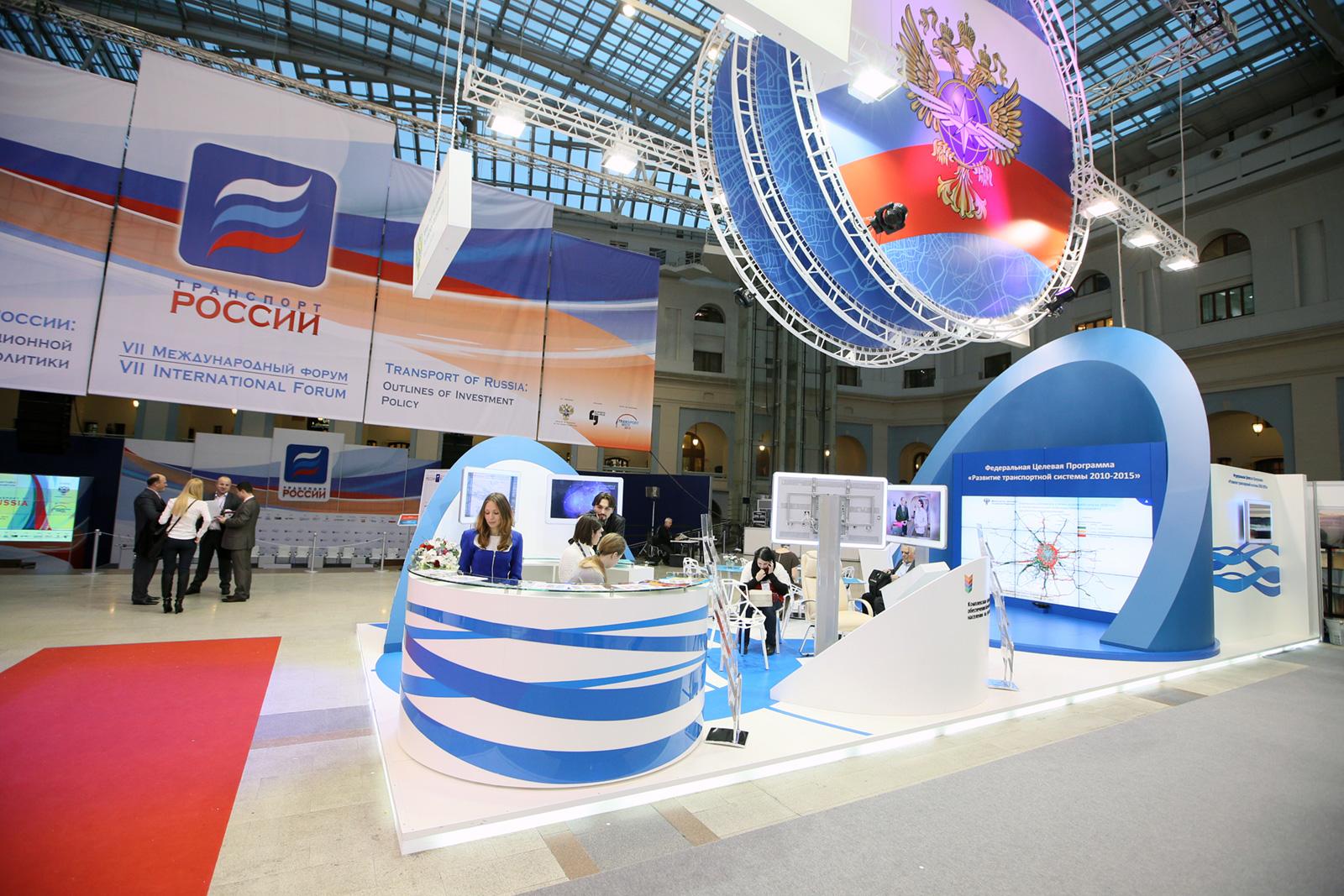 Iv международного форума и выставки транспорт россии спорт прогноз в контакте